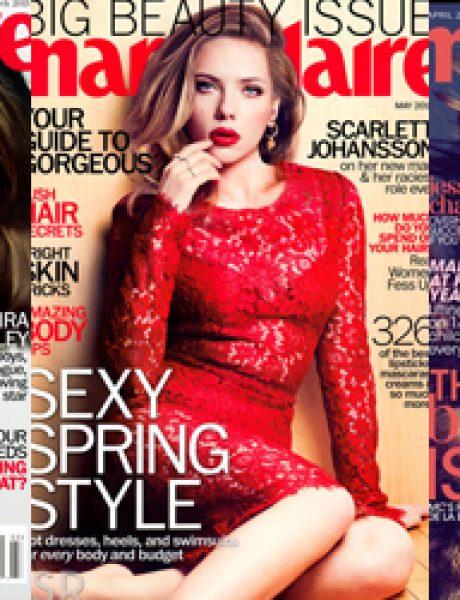 "Godina kroz naslovnice: ""Marie Claire"""