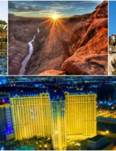 100 putovanja koja morate doživeti (1. deo)
