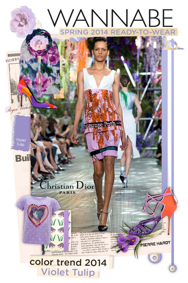 Slika 4.Christian Dior Wannabe Fashion Color Report: Violet Tulip