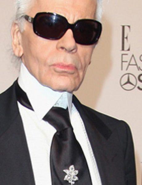 Novi projekat Karla Lagerfelda