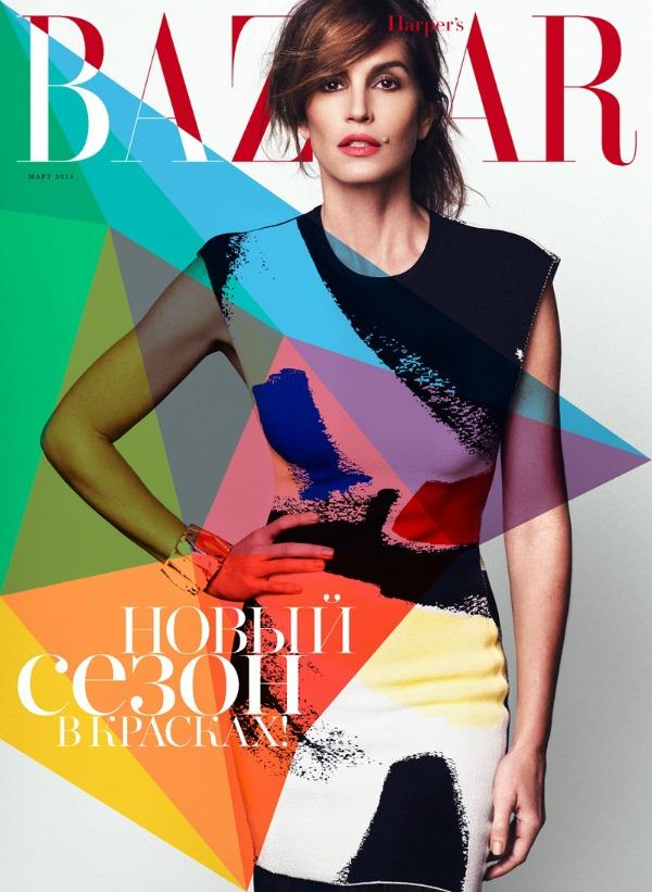"180 ""Harpers Bazaar Russia"": Super glamurozna Sindi Kraford"
