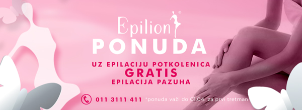Epilion Ponuda Brinite o sebi: Specijalna ponuda u Epilionu!