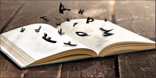 unnamed89 Čarobni svet knjiga: Samouništavajuće knjige
