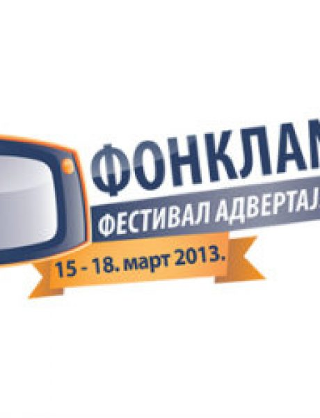 Posetite festival advertajzinga FONklame