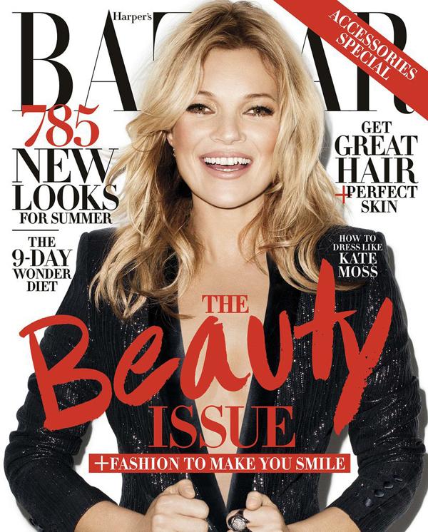 Harper Bazaar May 2014 Uspešne i seksi: One su zvezde sa naslovnice!