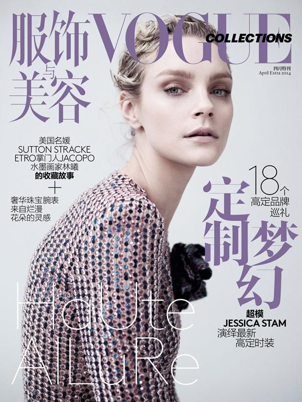 Jessica Stam Vogue China Collections Willy Vanderperre 01 Džesika Stem pozirala za kineski Vogue