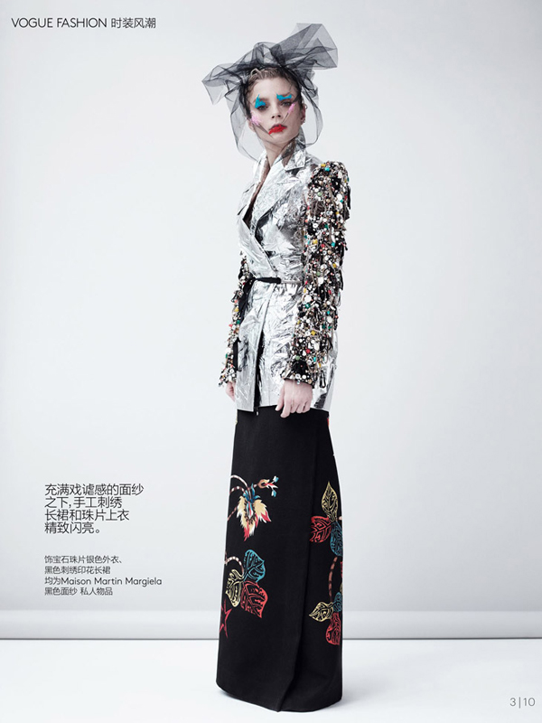 Jessica Stam Vogue China Collections Willy Vanderperre 03 Džesika Stem pozirala za kineski Vogue