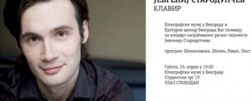Koncert pijaniste Jevgenija Starodupčeva