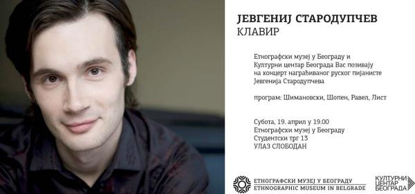 noname Koncert pijaniste Jevgenija Starodupčeva