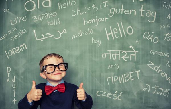 o KID FOREIGN LANGUAGE 5701 Ko studira u inostranstvu, taj i greši