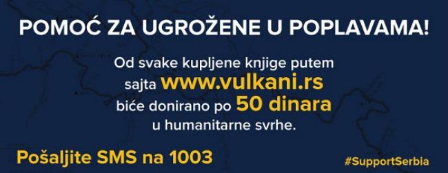 11241 Vulkani doniraju milion dinara i knjige za ugrožene!