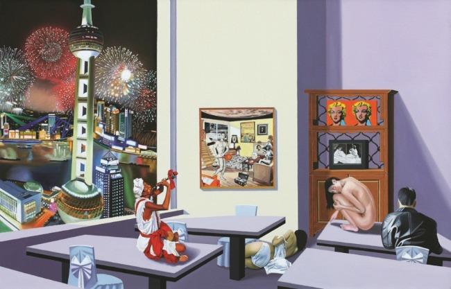 350 Slike koje navode na razmišljanje: Umetnički duo Tamen