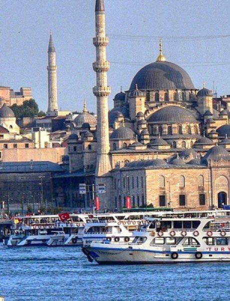 Moja sledeća destinacija: Istanbul