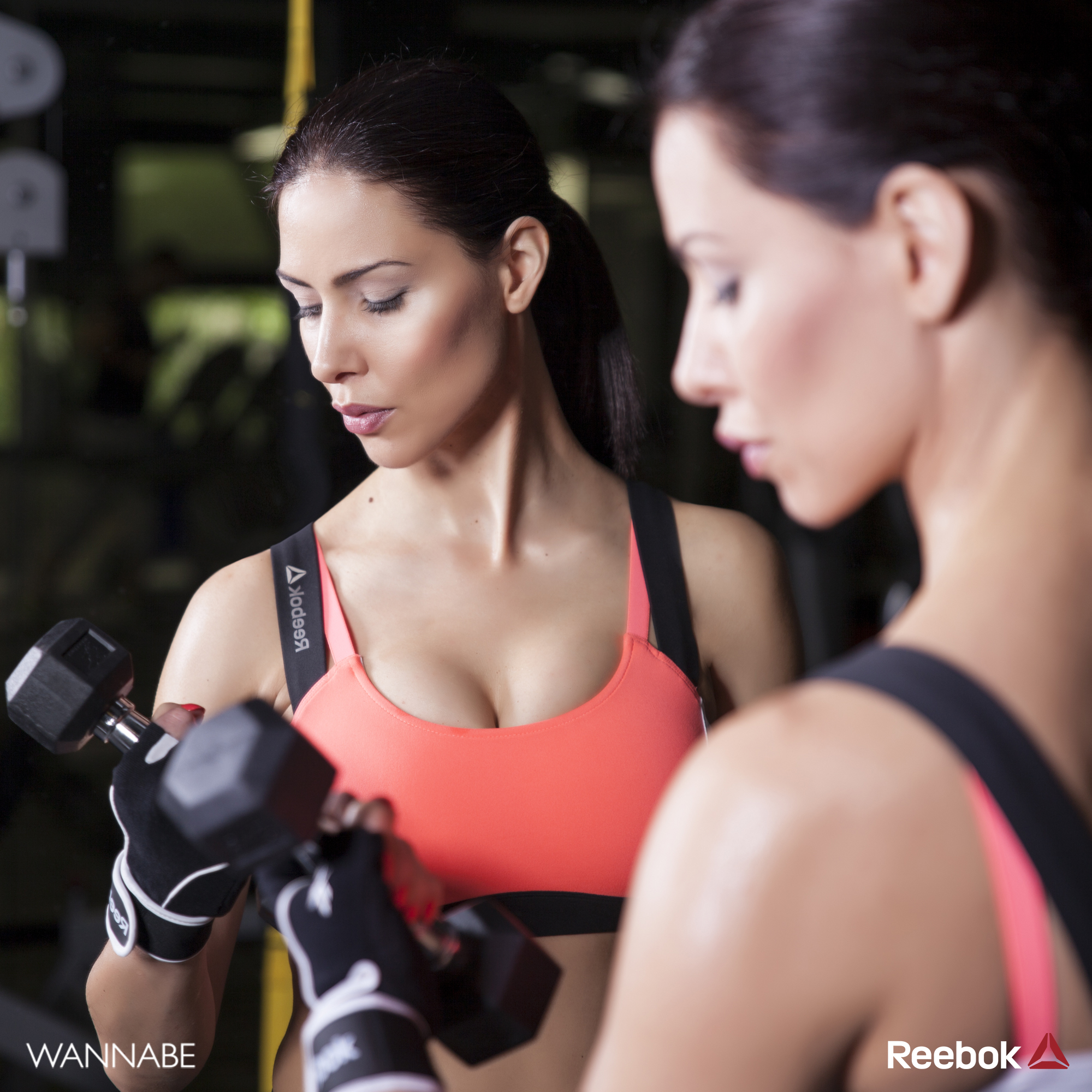 IMG 3814 Reebok Fitness dnevnik Katarine Vučetić: Moderni u teretani