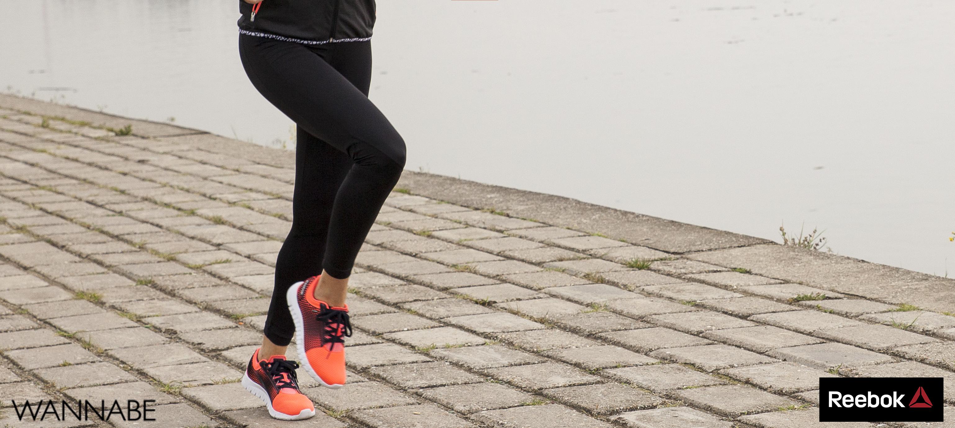IMG 3976 Reebok fitnes dnevnik Katarine Vučetić: Spremite se za trčanje