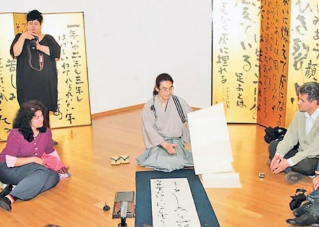 Ikebana 02 Kulturna injekcija NS: Poezika, Japan i Rusija u Novom Sadu