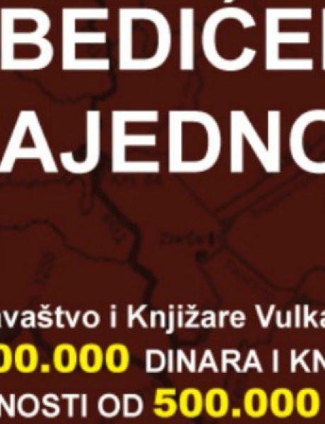 Vulkani doniraju milion dinara i knjige za ugrožene!