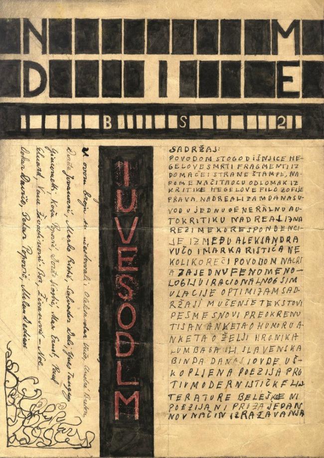 Nadrealizam danas i ovde nacrt za naslovnicu Arhiv SANU Legat Marka Ristica Vreme je za umetnost: Avangarda: Od dade do nadrealizma