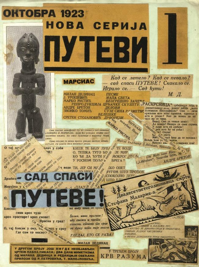 Putevi Arhiv SANU Legat Marka Ristica Vreme je za umetnost: Avangarda: Od dade do nadrealizma