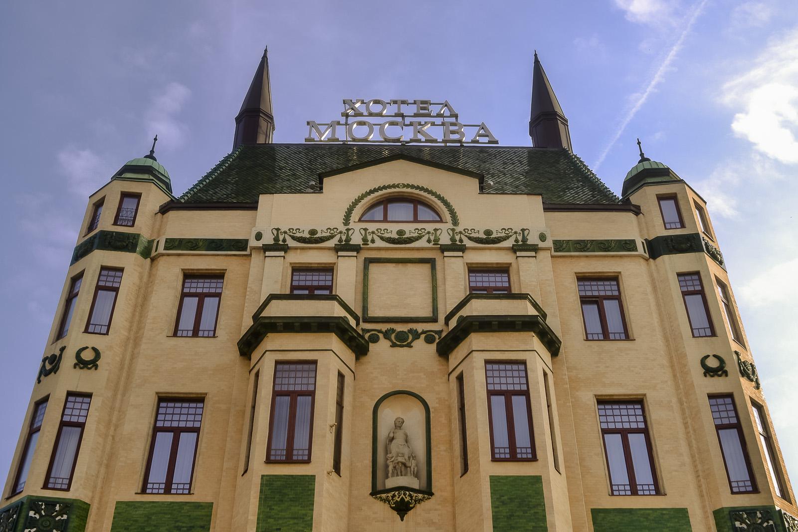 moskva eksterijer ispravljeno78 Moja omiljena gradska destinacija: Hotel Moskva