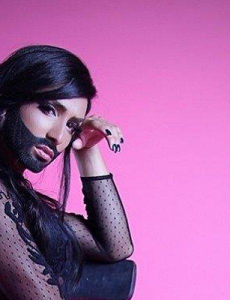 On je lepa bradata žena i kraljica Eurosonga, a šta ste vi?