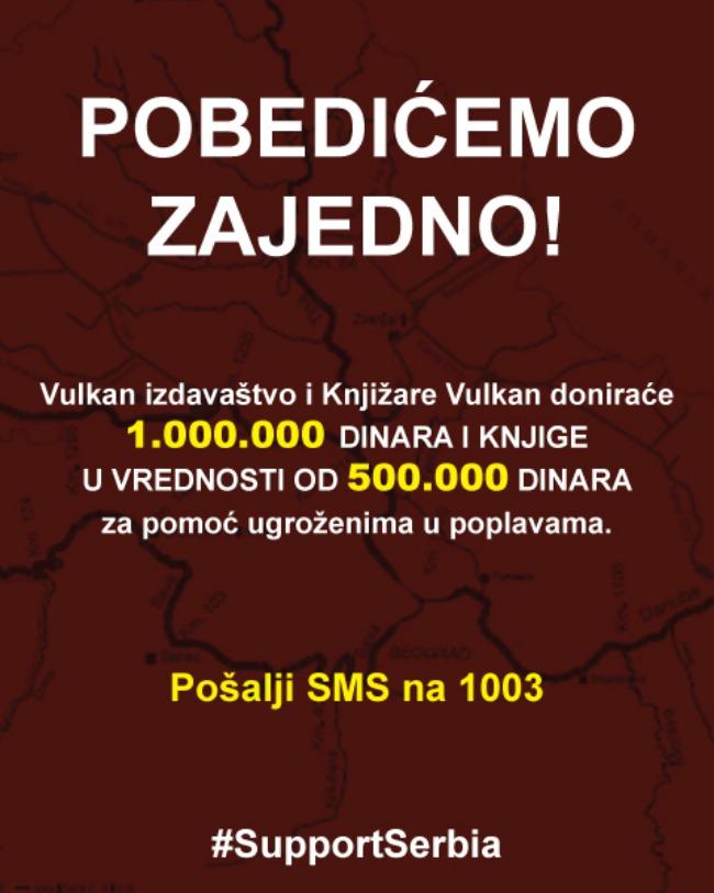saopstenje donacija Vulkani doniraju milion dinara i knjige za ugrožene!
