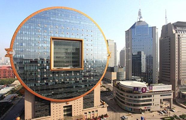 xbbbx 4 894941 Promašaj nad promašajima: Najružnije zgrade