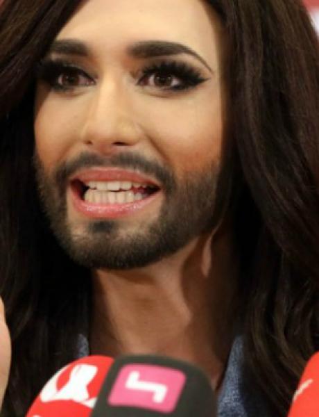 Čudan neki svet: Sećate li se bradate žene?