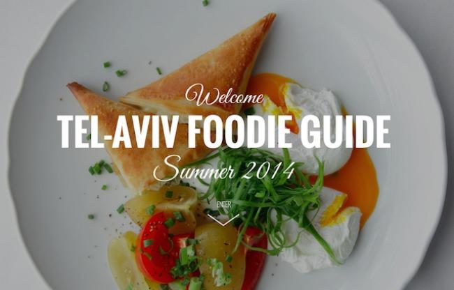 150 Online kulinarski vodič: Putovanje do Tel Aviva