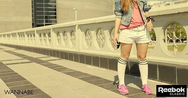 312 Reebok classic modni predlog: Ulični stil