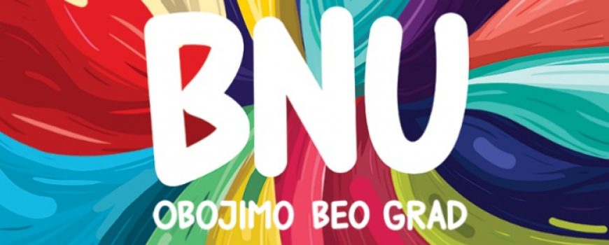 Beogradska nedelja umetnosti: Program za decu