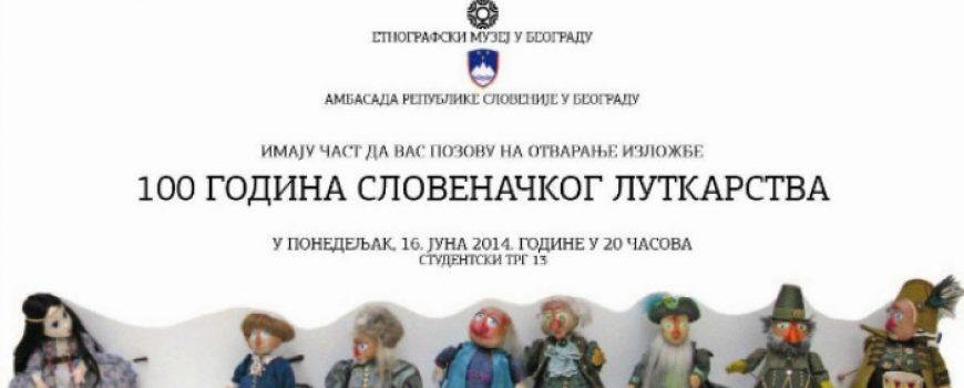 Idemo na izložbu: 100 godina slovenačke lutkarske umetnosti