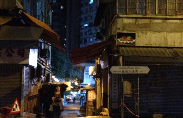 jpnfq 1902794 10151897816186360 1969562845 n 909269 Umetnost sada: Ulična umetnost Hong Konga