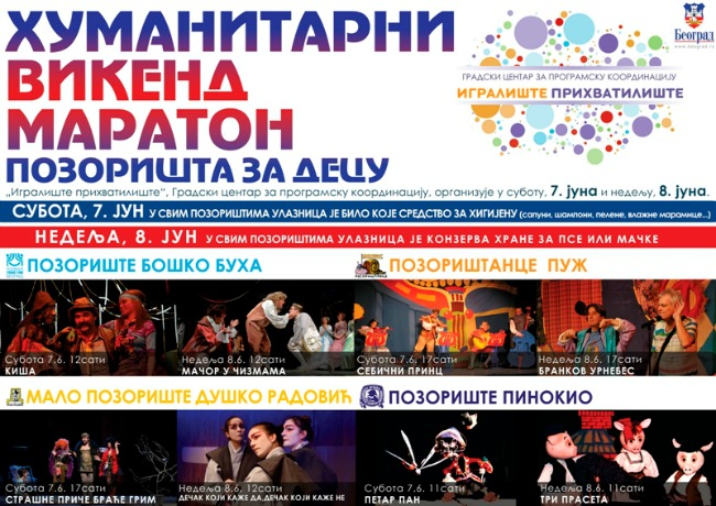 plakat maraton rgb Aktivnosti u Malom pozorištu Duško Radović do kraja sezone