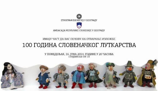 pozivnica1 Idemo na izložbu: 100 godina slovenačke lutkarske umetnosti