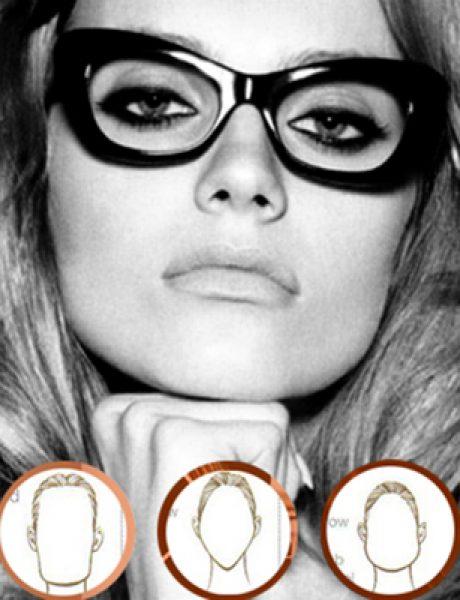 Za svaki oblik lica: Popularni ramovi za naočare
