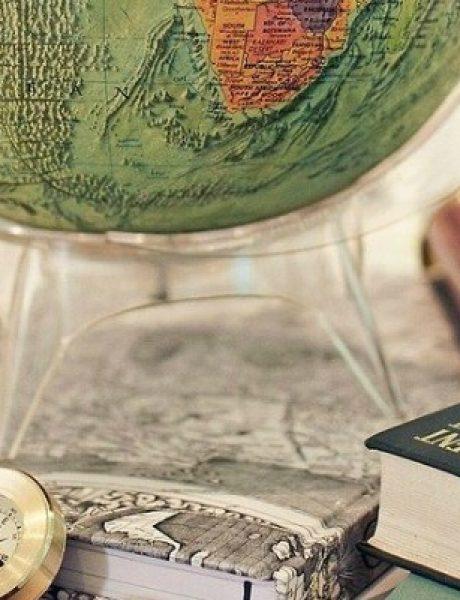 Podrška gedžeta: Nove aplikacije za putovanja
