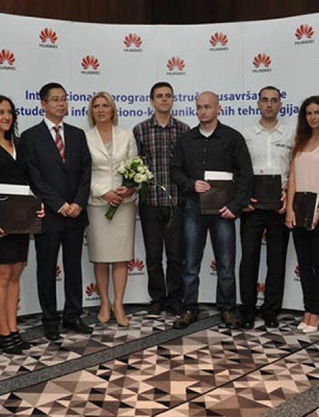 "Pokrenut društveno-odgovorni projekat ""Huawei Telecom Seeds for the Future"""