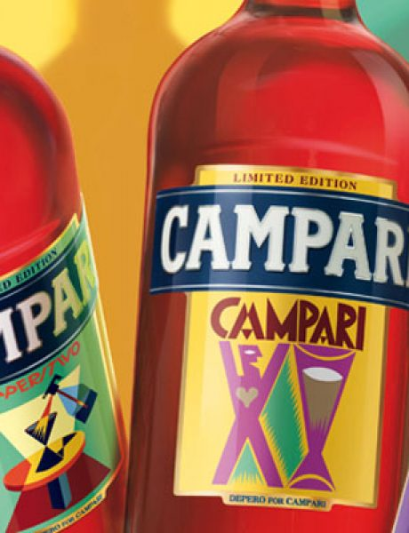 Campari: Umetnička etiketa