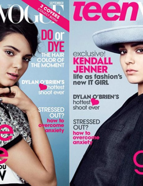 Modne vesti: Kendal Džener, Rijana i Ketrin Kruger