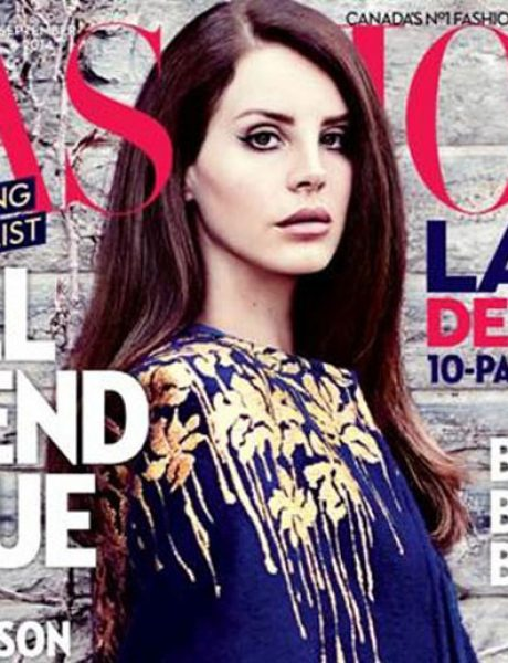 Modne vesti: Džesika Alba, Džoan Smols i Lana Del Rej