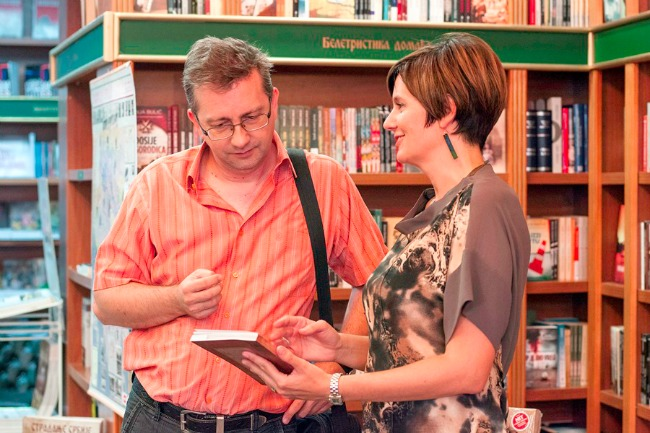 kulturni vodic odrzana promocija drugog romana marije sajkas 2 Kulturni vodič: Održana promocija drugog romana Marije Šajkaš