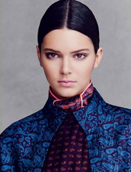 "Modne vesti: Kendal Džener, ""Vogue Italia"" i Massimo Dutti"