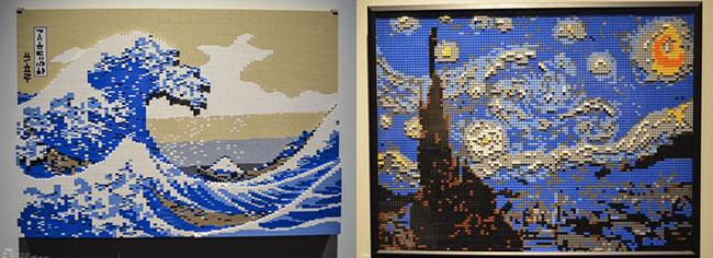 nejtan savaja lego kocke 3 Umetnička dela i LEGO kocke: Nejtan Savaja