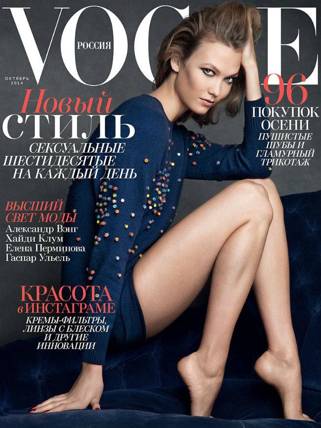 Bosa Karli Klos na naslovnici Vogue magazina Modne vesti: Poslednja revija, bose noge i glumica na naslovnici