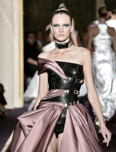 Nova elegantna i raskošna kolekcija brenda Versace