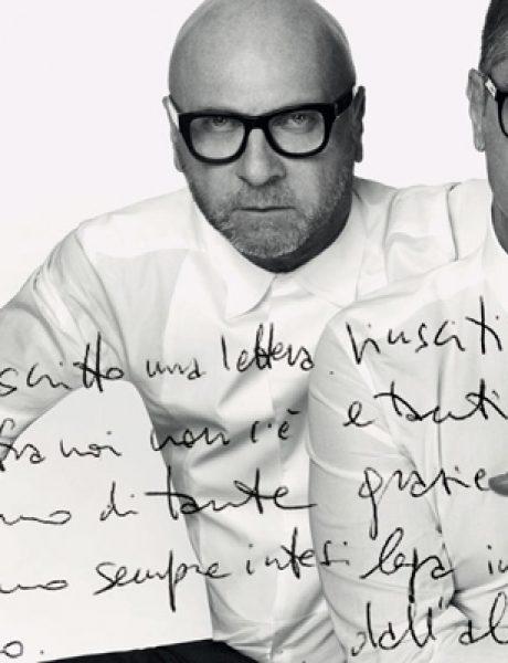 Modne vesti: novi editorijal, ljubavno pismo i stara modna kuća
