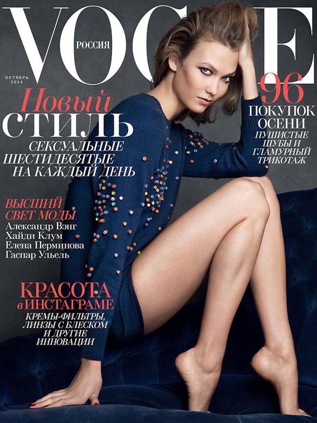 karli klos vog Modne vesti: novi editorijal, ljubavno pismo i stara modna kuća