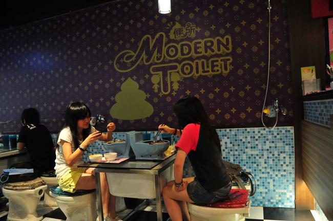 modern toilet restaurant Najčudniji restorani na svetu