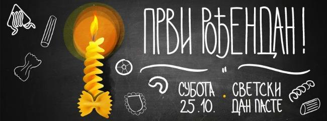 Agi Pasta Away prvi rodjendan1 Da li ste znali da i pasta ima svoj međunarodni dan?
